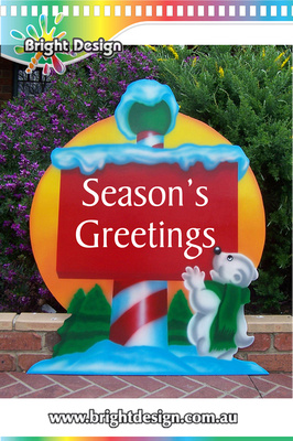 7-5 B-01 WM Bear Sign Outdoor Christmas Decorations & Cut Outs for Home Christmas Displays