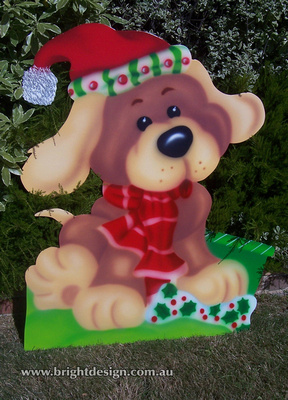5-A-02 Christmas Present Dog Outdoor Christmas Display
